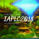 """""""IAPLC2018"""" making-of tank vol2"""