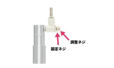 CO2添加量を調整する