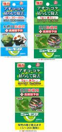 日本動物薬品 アオコ除去剤 ニューモンテ