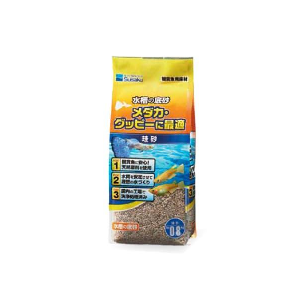 水槽の底砂 珪砂
